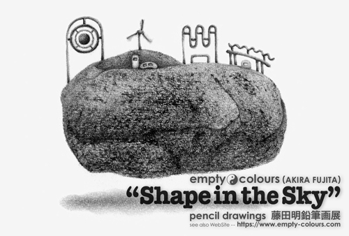 """Shape in the Sky"" (2018) 